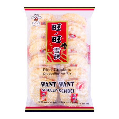 Shelly Senbei Rice Crackers 5.29oz(150g)