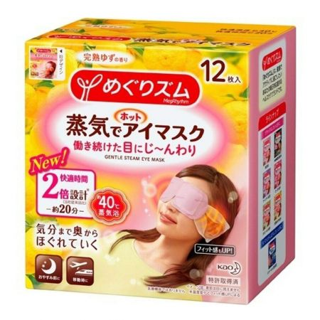 Hot Steam Eye Mask Citrus 12 Sheets