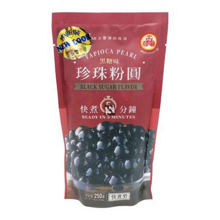 Black Tapioca Pearl 8.8oz(250g)