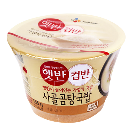 Cooked Rice Bowl Beef Stock Soup 5.86oz(166g)