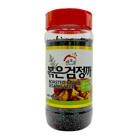 Roasted Black Sesame Seed 8oz(227g)