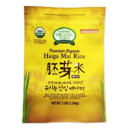 Premium Organic Haiga Mai Rice 3lb(1.36kg)