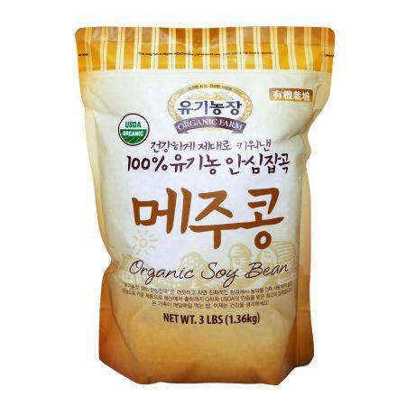Organic Soy Bean 3lb(1.36kg)