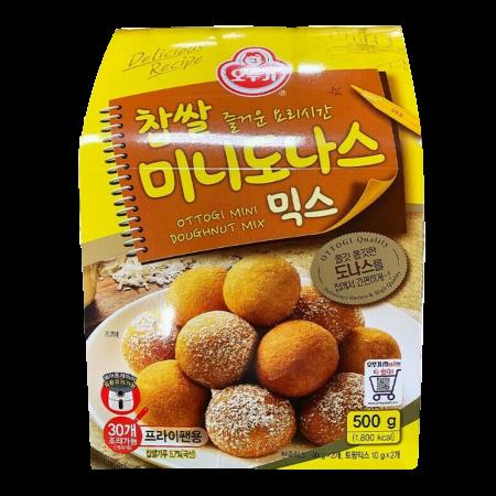 Mini Doughnut Mix 17.63oz(500g)
