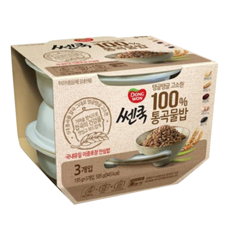 Cooked Whole Grain Rice 6.87oz(195g) 3 Packs