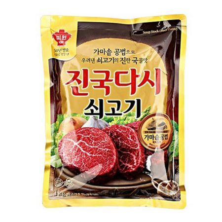 Instant Soup Stock (Beef) 2.2lb(1kg)