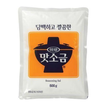 Fine Seasoning Salt 17.6oz(500g)