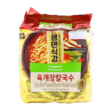 Spicy Beef Flavored Ramen Noodle Soup 4.26oz(121g) 4 Packs