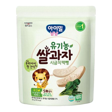 Organic Baby Rice Snack Spinach 1.05oz(30g)