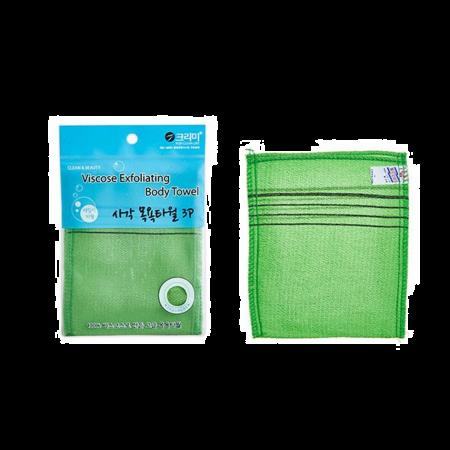 Viscose Exfoliating Body Towel Square 3 Pcs