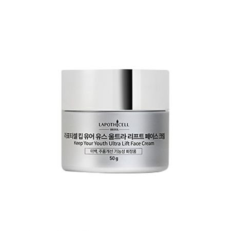 Keep Your Youth Ultra Lift Face Cream 1.76oz(50g)