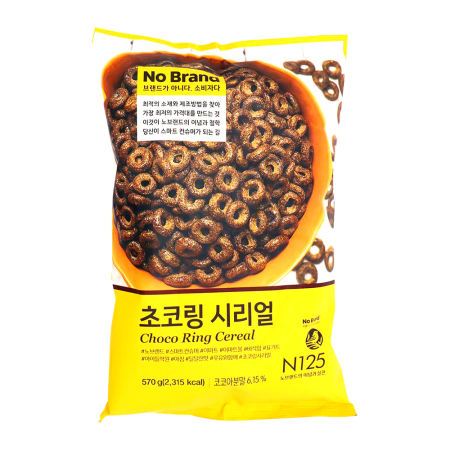 Choco Ring Cereal 20.1oz(570g)