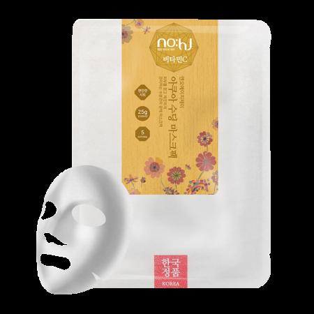 Aqua Soothing Sheet Mask Vitamin C 0.88oz(25g)