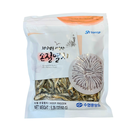 Gutted Dasi Anchovy 5.29oz(150g)