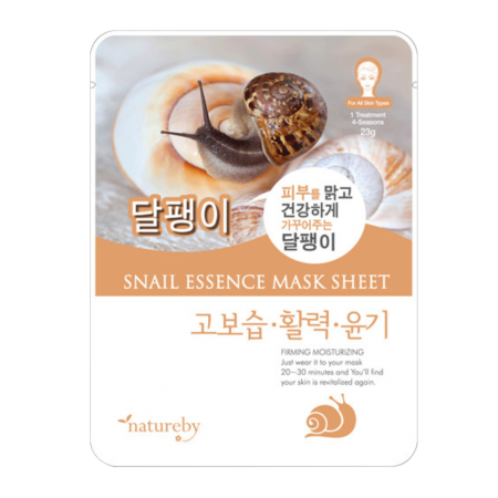 Snail Essense Sheet Mask 0.81oz(23g)