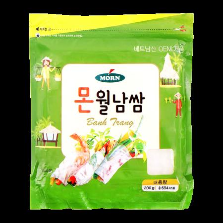 Rice Paper 7.05oz(200g)