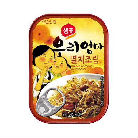 Braised Anchovies in Soy Sauce 1.76oz(50g)