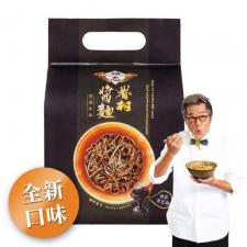 FU CHUNG VILLAGE Dry Noodles Black Sesame Sauce with Bean Paste 23.28oz(660g), FU CHUNG VILLAGE 검은 참깨 비빔국수 23.28oz(660g), 福忠眷村 醬麵黑香炸麻風味 23.28oz(660g)