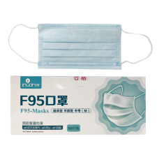F95 Mask 50 Ea, F95 마스크 50매