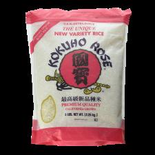 Rose Rice 5lb(2.26kg)