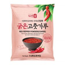 Greenation Coarse Red Pepper Powder (Coarse) 5lb(2.26kg), 자연애 굵은 고춧가루 5lb(2.26kg)