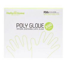 Hello Home Vinyl Gloves 200 Ea, 헬로홈 비닐 위생장갑200 매입