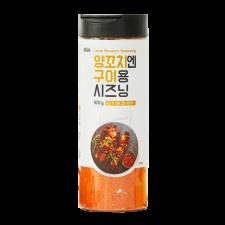 Seasoning Powder for Lamb BBQ 5.64oz(160g)