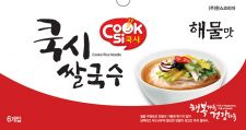 Cooksi Rice Noodle with Spicy Flavored Soup 3.25oz(92g) 6 Packs, 쿡시 쌀국수 해물맛 3.25oz(92g) 6팩, Cooksi 米粉湯 微辣 3.25oz(92g) 6包