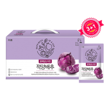 Red Cabbage Juice 2.36 fl.oz(70ml) 30 Pouches (Set of 4)
