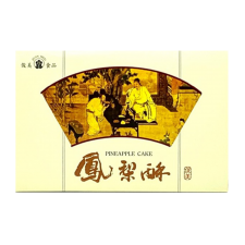 JUIMEI Pineapple Cake 10.58oz(300g) 10 pcs, JUIMEI 파인애플 케이크 10.58oz(300g) 10개입, 俊美 鳳梨酥 10.58oz(300g) 10 入