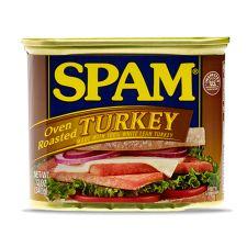 Hormel Spam Oven Roasted Turkey 12oz(340g)