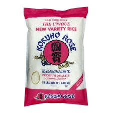Rose Rice 15lb(6.8kg)