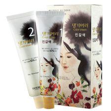 Medicinal Herb Hair Color Medium Brown