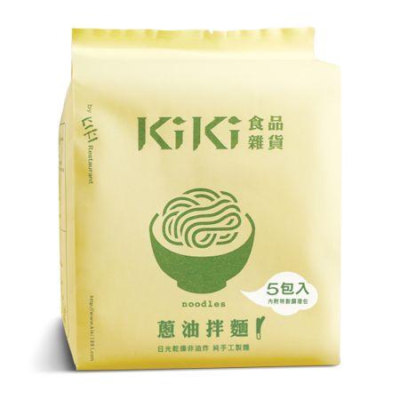 KiKi Noodle Scallion Flavor 15.87oz(450g)
