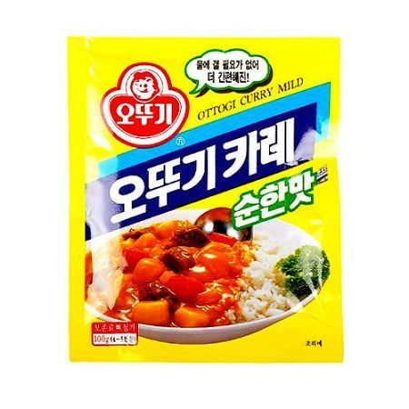 Curry Powder Mild 3.52oz(100g)