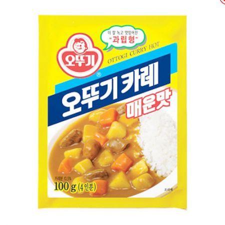 Curry Powder Hot 3.52oz(100g)