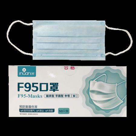 F95 Mask 50 Ea