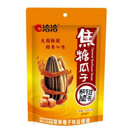 Sunflower Seeds Caramel Flavor 5.64oz(159g)