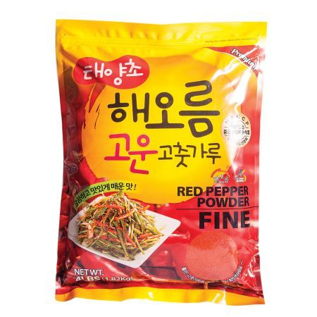 Red Pepper Powder Fine 4lb(1.82kg)