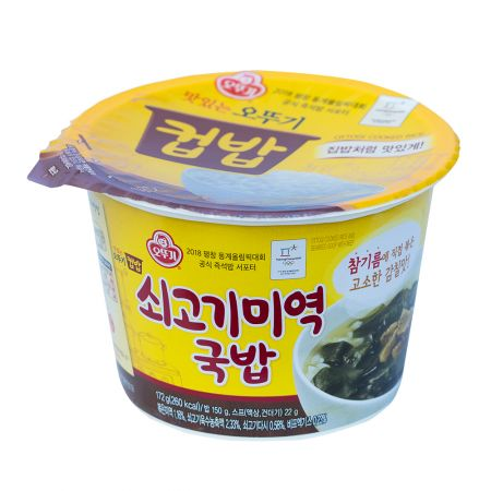 Cooked Rice Seaweed Soup with Beef 6.06oz(172g)