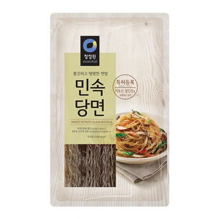Traditional Vermicelli 2.2lb(1kg)