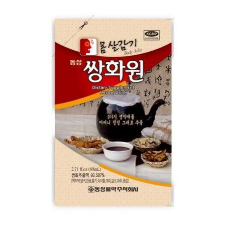 Ssang Hwa Won 2.71 fl.oz(80ml)