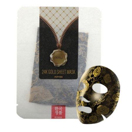 24K Gold Sheet Mask Peptide 0.91oz(26g)