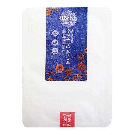 Aqua Soothing Sheet Mask Collagen 0.88oz(25g)