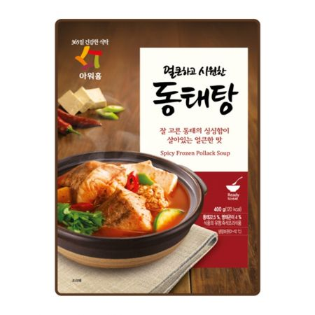 Spicy Pollack Soup 14oz(396g)