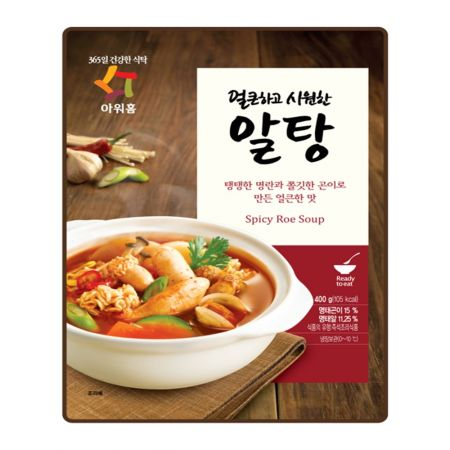 Spicy Roe Soup 14oz(396g)