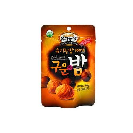Organic Peeled Roasted Chestnut 3.5oz(100g)