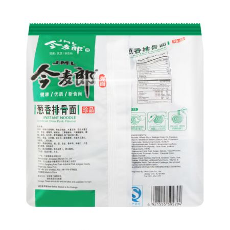 Instant Noodle Stew Pork Flavour 3.98oz(113g) 5 Packs