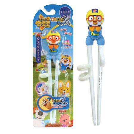 Pororo Edison Chopsticks for Kids [Right-handed]