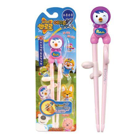 Petty Edison Training Chopsticks Right-Handed